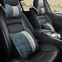 汽车抱枕一对四件套车内靠垫车上头枕腰靠车用车载靠枕护颈枕