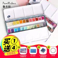 鲁本斯固体水彩颜料珠光固体12色24色48色水彩套装铁盒水彩画颜料 第三代清新款水彩颜料套装