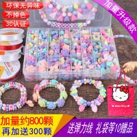 串珠手工DIY材料包儿童串珠子5-8岁手链饰品玩具女孩串项链的珠子