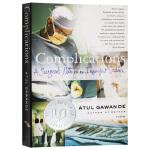 医生的修炼 在不完美中探索行医的真相 英文原版 Complications A Surgeon's Notes on