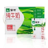 【新日期】蒙牛百利包�牛奶 200ml*16袋 塑料袋