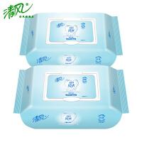 清风EDI纯水儿童成人清洁柔湿巾80片2包抽取式带盖湿纸巾包邮