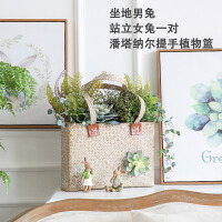 酒柜装饰品创意礼品电视柜摆件生日礼物办公桌客厅可爱兔子摆件 +潘塔纳尔提手植物篮