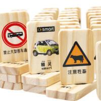 益智积木玩具 汽车品牌标志 交通标知识大全双面多米诺骨牌5nl