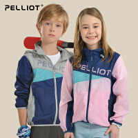 【618返场-狂欢继续】法国PELLIOT户外防晒衣防紫外线UPF40+儿童超薄皮肤衣夏透气风衣