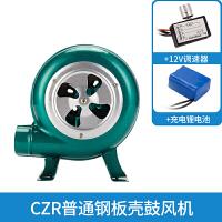 鼓风机12v充电户外烧烤小型直流风机电动220v伏调速家用炉灶助燃