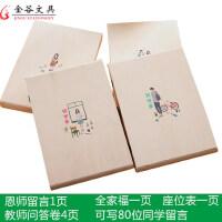 金谷我怀念的创意复古木盒同学录高中学通讯录毕业纪念册木盒装