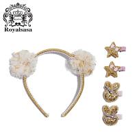 皇家莎莎儿童发饰套装宝宝发卡小兔子发夹公主女童发箍头绳头饰品