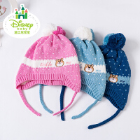 迪士尼Disney童装儿童帽子秋冬新款纯棉毛线帽男女宝宝外出护耳帽174P786