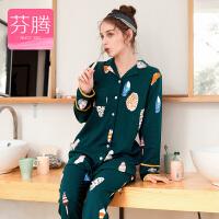 芬腾 睡衣女士秋季新款纯棉卡通印花休闲时尚开衫长袖套装家居服女