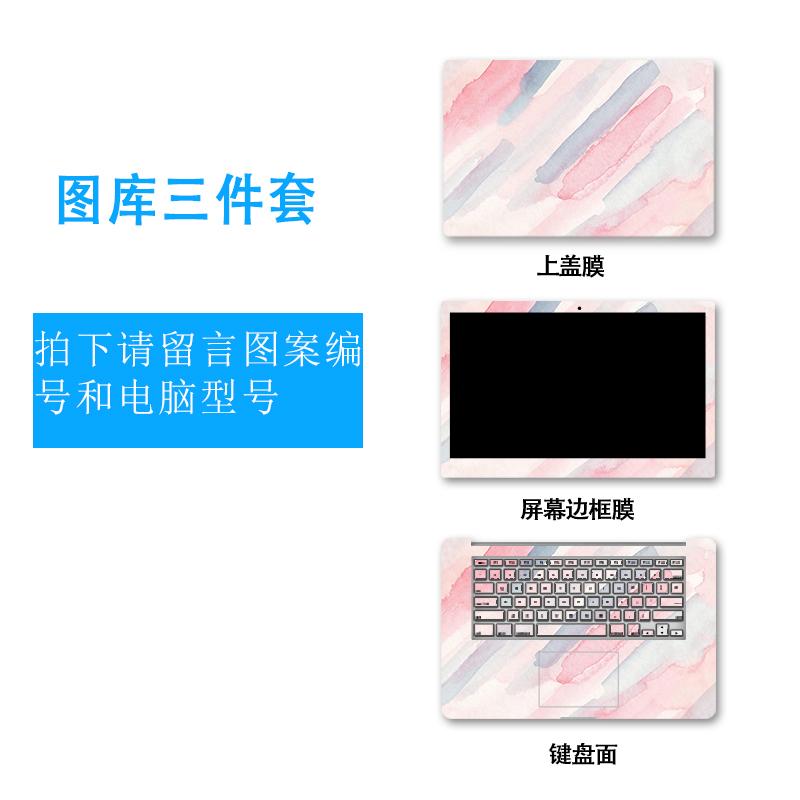 2018新款macbook苹果笔记本贴膜air13寸电脑pro15创意贴纸mac外壳膜retina1 不清楚型号的可以问客服拍下备注型号