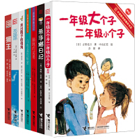 外国教育部推荐书系(7册)