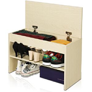 [当当自营]慧乐家 泊雅特时尚翻盖换鞋凳白枫木色11079 鞋柜 优品优质