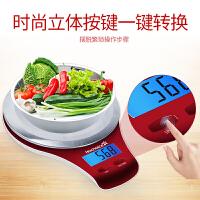 家用电子秤厨房秤精准0.1g电子称厨房称不锈钢烘焙小台秤
