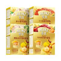 亨氏面条 金装智多多2口味4盒(鳕鱼西兰花+骨汤+鸡肉+猪肝) 宝宝营养辅食