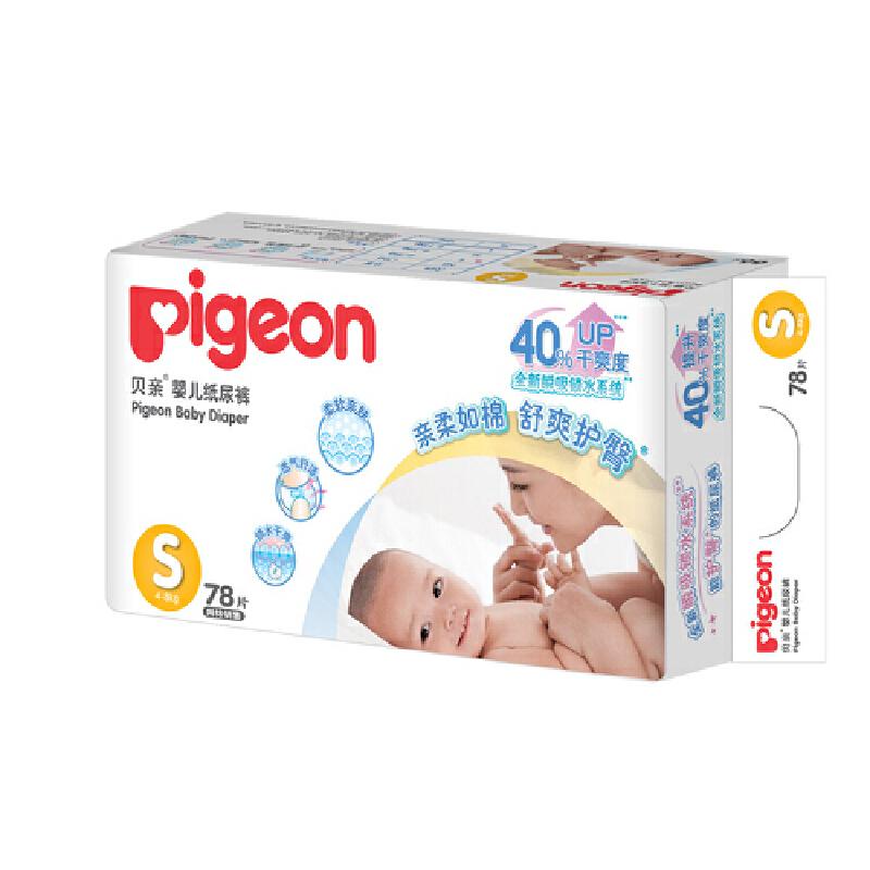 [当当自营]Pigeon 贝亲婴儿纸尿裤 尿不湿 大包装S78片(适合体重4-8kg)