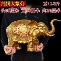 铜象摆件大号一对吸财风水吉祥物 家居饰品摆设工艺礼品
