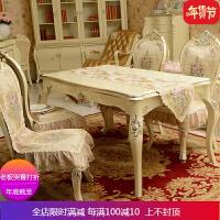 优选餐椅垫坐垫欧式家用防滑加厚四季通用椅子垫椅套套装定做 自店营年货