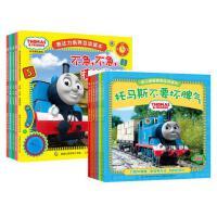 托马斯小火车书籍全套5册+8册托马斯不要坏脾气是或不是积极表达/托马斯和朋友表达力培养互动读本宝宝自主阅读图书籍 3-
