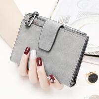 女士钱包 女短款韩版迷你拉链磨砂两折小钱包零钱包 灰色