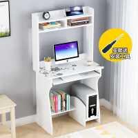 小户型迷你电脑桌 家用简约现代 笔记本台式桌办公创意写字台桌子