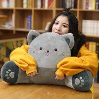 0716192157319猫咪靠枕护腰靠垫办公室学生卡通椅子腰靠午睡抱枕靠背垫沙发