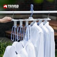 Tenma日本天马速干防风衣架阳台快速收衣塑料晾衣架防滑宽衣架撑