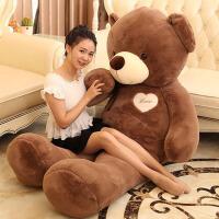 大熊情侣生日礼物女 熊公仔大号抱抱熊毛绒玩具熊送女友布娃娃