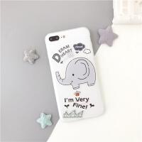 大象长颈鹿iPhone7手机壳硅胶苹果6plus保护套8X软壳磨砂 iphoneX/XS 磨砂 fine 大象