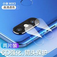 小米MIX3手机镜头膜8故宫特别版8se后置镜头保护圈钢化膜后摄像玻璃保护高清防摔防刮配件八后背