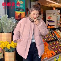 【开学季2件2折204元再叠40券】韩都衣舍2019冬装新款韩版女装立领短款面包棉衣JQ01474��