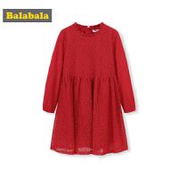 巴拉巴拉儿童裙子新款冬季女大童连衣裙时尚蕾丝洋气公主裙女