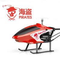遥控飞机直升机充电儿童直升飞机耐摔摇控玩具防撞无人机航模a256 官方标配