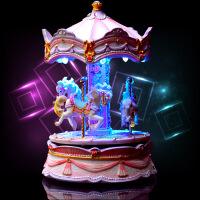 ?WSA 发光宝石旋转木马音乐盒八音盒 创意礼物生日送儿童节