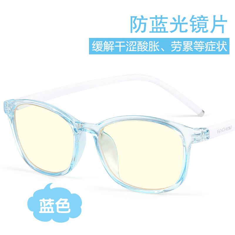 ?bertha儿童防蓝光眼镜防辐射电脑手机护目镜宝宝防近视游戏平光镜