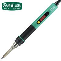 老A(LAOA) 智能调温数显电烙铁 恒温电焊台