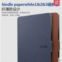 【包邮】全新kindle paperwhite3代保护套2016款kindle入门版 558元版new kindle4