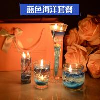 果冻蜡烛浪漫生日礼物无烟蜡烛情人节蜡烛小礼品创意表白烛光晚餐