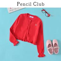 【3折价:59.7】铅笔俱乐部童装2020春装新款女童毛衫中大童毛衣外套儿童空调衫