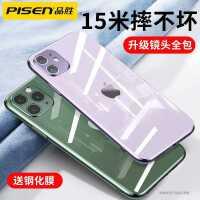 品胜iPhone11手机壳X苹果11ProMax透明防摔XS超薄XR摄像头保护套Xmax硅胶软壳外壳镜头全包高档mas