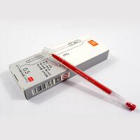 真彩 全针管中性笔 红色0.5mm(单支)大容量一体式 水笔/签字笔/碳素笔 GP118 当当自营