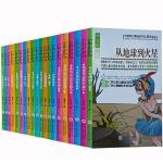 中国科幻黄金时代大师作品选17册 郑文光作品、叶永烈作品、刘兴诗作品、童恩正作品、中国儿童文学经典作品,影响几代人的儿