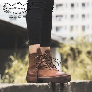 玛菲玛图女靴春秋单靴子新款短靴女平底松糕厚底机车鞋真皮系带马丁靴1610-2