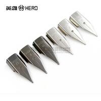 HERO英雄钢笔笔尖 359笔尖 359钢笔笔尖 原装笔尖 铱金笔尖 EF F笔尖 吸墨器上墨器 特细笔尖