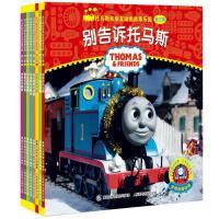 包邮小火车托马斯和朋友动画乐园第三辑8册 儿童绘本图画书3-6岁幼儿情绪管理互动读本故事书 儿童书籍漫画书睡前读物正版