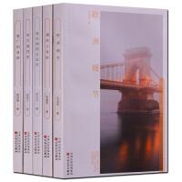 欧洲细节 惘然少年时 我在德国这些年 背灵魂回家 宽广的自由 5册套装中国当代散文集 百花文艺出版社出版 正版