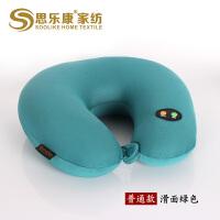 思乐康 6档电动u型枕按摩枕头脖子颈椎u形枕午休护颈枕记忆枕