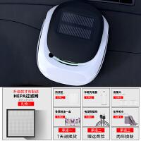 太阳能车载净化器空气净化器车用负离子香薰消除异味除甲醛pm2.5