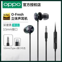 【当当自营】OPPO耳机 原装正品 o-fresh 深邃黑(3.5mm接口)入耳式耳机有线r15 r17 r11 r9