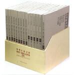 [现货]中华针灸宝库贺普仁临床点评本(清卷共15册)(精)9787530461259北京科学技术出版